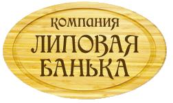 ВАГОНКА, евровагонка, блок хаус, погонажные изделия, аксессуары для бани, мебель для бани в Казани -